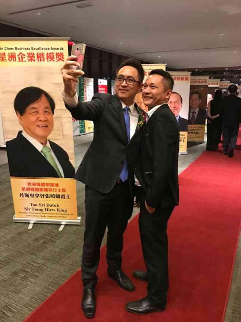 Sin Chew Business Excellence Awards Trophy   Award Winning Tapes & Packaging Company   2S Packaging