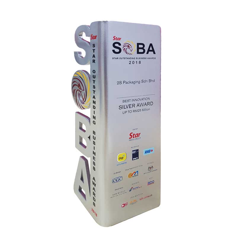Star Outstanding Business Awards 2018 (SOBA) Trophy | Award Winning Tapes & Packaging Company | 2S Packaging
